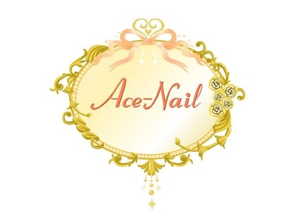 エース ネイル(Ace Nail)の写真