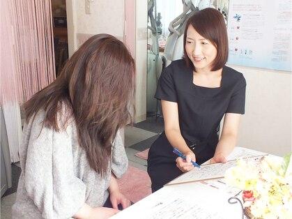 コスメティック アート 新潟店の写真