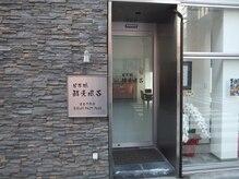 日本橋酵素風呂の雰囲気(入口)