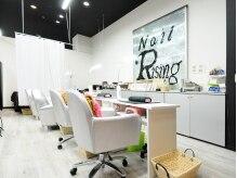 ライジング ヘアーアンドネイル モラージュ菖蒲店(RISING HAIR&NAIL)