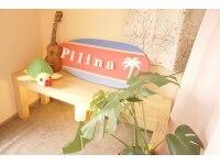 ピリナ(Pilina)