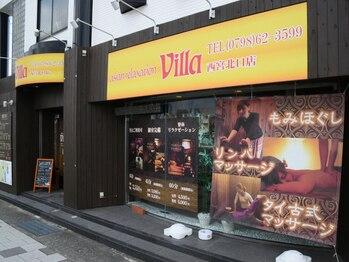 ヴィラ 西宮北口店(villa)/外観