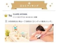 クレール アオヤマ(CLAIRE AOYAMA)