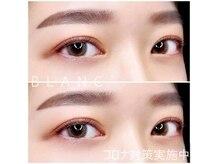 アイラッシュサロン ブラン 青葉台東急スクエア店(Eyelash Salon Blanc)の詳細を見る