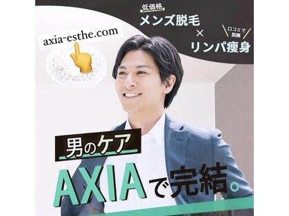 アクシア トータル ビューティー サロン 渋谷店(AXIA)の写真