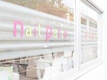ネイルパティオ 新宿店(nail Patio)の雰囲気(駅チカで通いやすいアットホームサロン!通いやすい立地も◎)