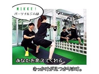 ミッケ(MIKKE!)