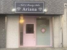 アリアナ(Ariana)