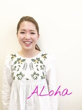 アロハ(ALoha)浅葉 彰子