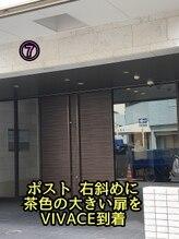 仙豆のちから 栄店/