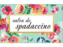 サロン ド スパダッチーノ(salon de spadaccino)