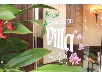 ヴィラ 西宮北口店(villa)/villaとは「別荘」の意味です