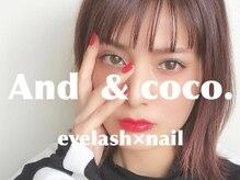 アンドココ 下北沢店(And & coco.)