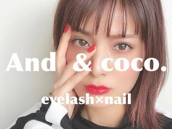 アンドココ 下北沢店(And & coco.)(東京都世田谷区)