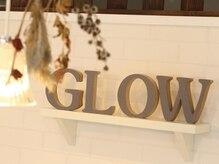 グロー(glow)の雰囲気(ゆったりと落ち着いて過ごしたい方にオススメです◎)