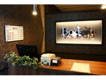ボディッシュ 神戸元町店(Bodysh)(兵庫県神戸市中央区)