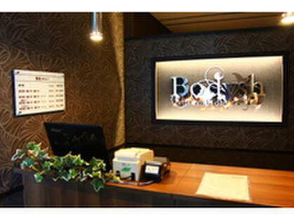 ボディッシュ 神戸元町店(Bodysh)