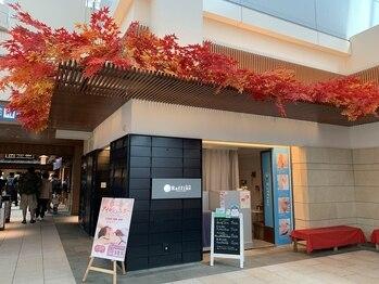 ラフィネ 羽田空港国際線ターミナル店(東京都大田区)