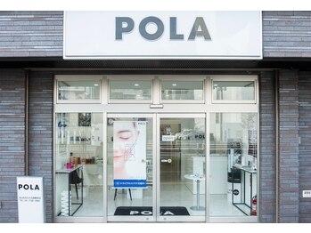 ポーラ Akaruka店(POLA)(千葉県流山市)