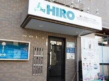 ヒロ(HIRO)の雰囲気(こちらからお入りください!優しい院長がお出迎え♪)