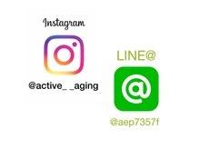 アクティブエイジングの雰囲気(Instagram、LINE@でもお得な情報を配信中♪)