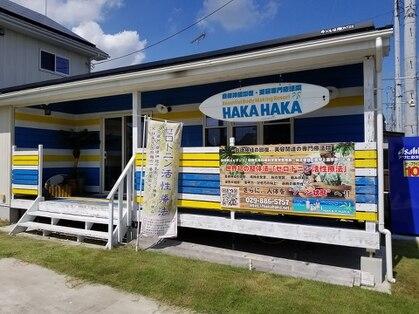 HAKA HAKA【ハカハカ】