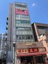駅前整体院 本八幡/餃子の王将さんのビルの8階です