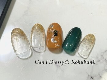 キャンアイドレッシー 国分寺店(Can I Dressy)/季節のキャンペーンネイル★11月