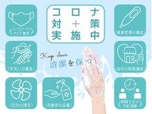 ブルー 和泉中央店(BLV)の詳細を見る
