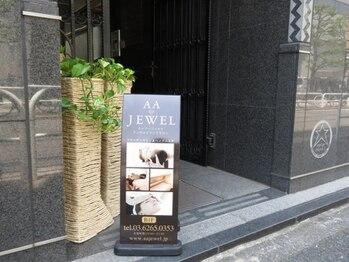 エーツー ジュエル(AA JEWEL)/AAJEWEL 外観