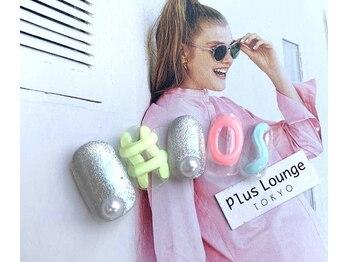 プルースラウンジ トウキョウ(Plus Lounge TOKYO)/トレンド定額ネイル☆9900円