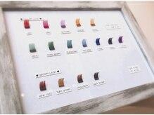 ウインクラボ 金沢野々市店(WINK LAB)の雰囲気(カラー全12色、ブラウンも4色から選べます)