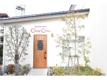 eye lash salon Chou Chou