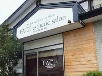 フェイスエステティックサロン(FACE esthetic salon)