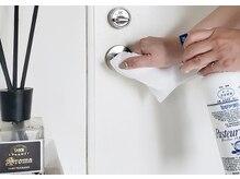 ネイルサロンブラン(nail salon BLANC)/サロン近辺の衛生管理