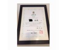 ジルモア(Jil Moa)の雰囲気(栃木県では珍しいダイエットカウンセラーの資格あり♪)
