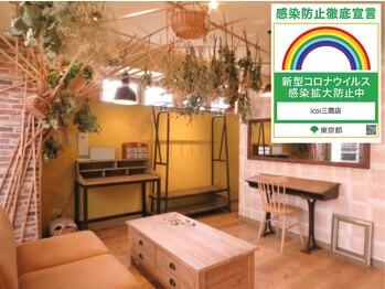 イコイ ネイルアンドアイラッシュ 三鷹店(icoi)(東京都三鷹市)