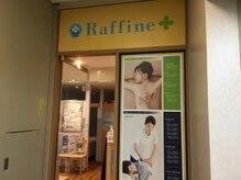 ラフィネプリュス 東京交通会館店