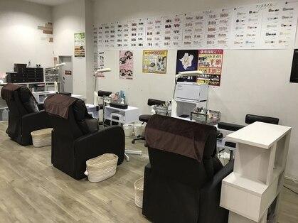 ネイルサロン エーナイン 札幌麻生店