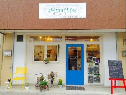 Amitie + eyelash
