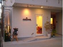 ヘアーサロン ヨシザワ イン カルム(HAIR SALON Yoshizawa in calme)の雰囲気(裏手に、個室[calme]の入口がございます。025-245-0554)