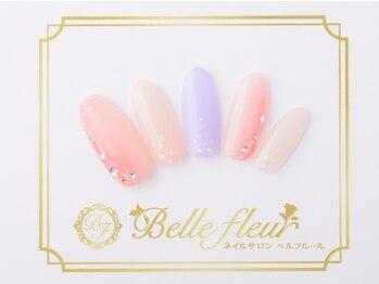 ベルフルール(Belle fleur)の写真/自爪を痛ませにくいパラジェルで薄くなった爪にオススメ★丁寧な施術でモチも◎銀座駅からスグ♪