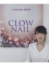 クローネイル ジジ(CLOW NAIL -zizi-)角 史衣