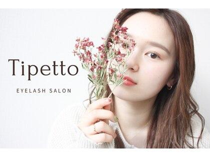 ティペット 大森店(Tipetto)の写真