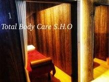 トータルボディーケア ショー(Total Body Care S.H.O)