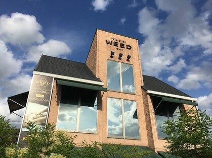 インディバ&クリスティーナ専門店 WEED by salondeolive橿原店(奈良・生駒・橿原/リラク)の写真