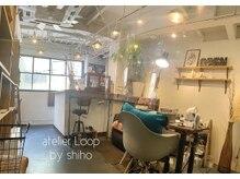 アトリエループ(atelier Loop by shiho)の詳細を見る