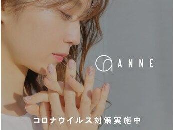 アンネ 梅田 grace by afloat店(ANNE)(大阪府大阪市北区)