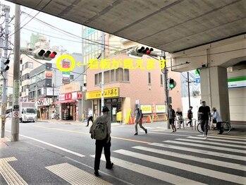 駅前整体院 本八幡/駅から徒歩1分以内