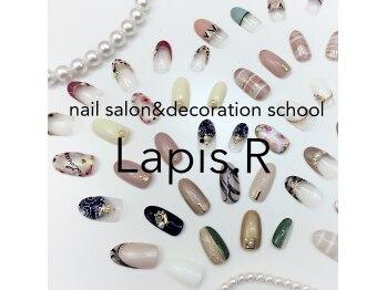 ラピス アール(Lapis.R)